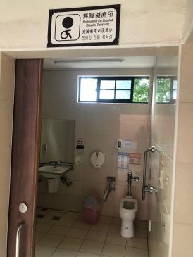 Confucius Temple Washroom